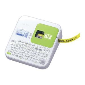 カシオ計算機 ネームランドBiZ KL-G2 KL-G2 (1台)|erfolg
