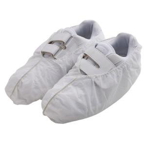川西工業 不織布シューズカバー ホワイト 7...の関連商品10