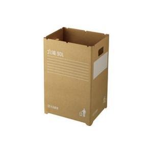 ■商品仕様イベント会場などの簡易的なゴミ箱としてお使い頂け、使用後の処分にも楽です。底面部が脚付きな...