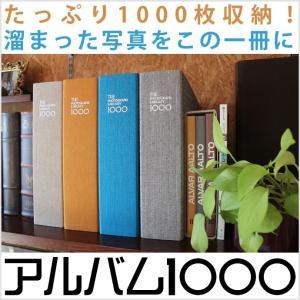 1000枚収容! 大容量アルバム スージーラボ アルバム1000|erfolg