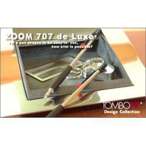 TOMBOW デザインコレクション Collection ZOOM 707 de Luxe 油性ボールペン(トンボ) erfolg