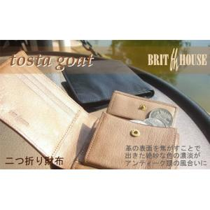 BRITHOUSE  トスタ ゴート 二つ折り財布 (ブリットハウス)|erfolg