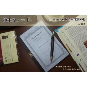 アピカ プレミアム C.D. ノート A5サイズ クリーム紙 紳士なノート|erfolg|02