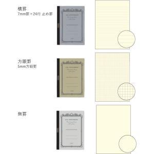 アピカ プレミアム C.D. ノート A5サイズ クリーム紙 紳士なノート|erfolg|03
