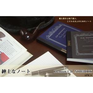 アピカ/apica Premium C.D. NOTEBOOK プレミアム C.D. ノート A5サ...