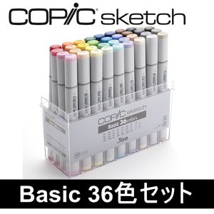 Too コピックスケッチ ベーシック36色セット|erfolg