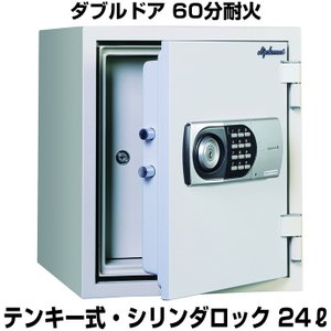 ディプロマット 耐火金庫 ダブルドア テンキー+シリンダーキー 125EK77DRUG (diplomat/セーフ/家庭用/オフィス用/暗証番号/二重扉/耐久テスト合格)|erfolg