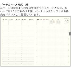 《週間》エイ出版 ESダイアリー 2020年 手帳 A5 バーチカル+メモ (〓(えい)出版 )|erfolg|02