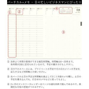 《週間》エイ出版 ESダイアリー 2020年 手帳 A5 バーチカル+メモ (〓(えい)出版 )|erfolg|03