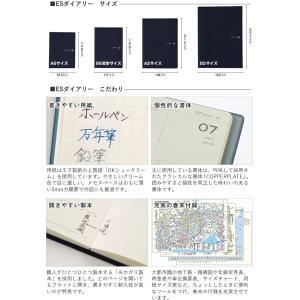 《週間》エイ出版 ESダイアリー 2020年 手帳 A5 バーチカル+メモ (〓(えい)出版 )|erfolg|04