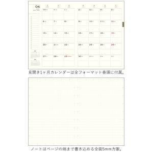 《月間》エイ出版 ESダイアリー 2020年 手帳 B5 見開き1ヶ月+ノート (〓(えい)出版 )|erfolg|06