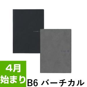 【メール便なら送料無料】ESダイアリー 2018年4月始まり...