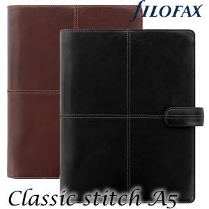 ファイロファックス 限定 システム手帳 クラシックステッチ ベルト付き A5サイズ 15mmリング|erfolg