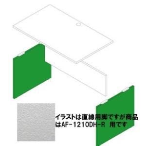 Garage デスク部材 木製パソコンデスクAF用脚 奥行60/100cm用 AF-K0610-R 白 (ガラージ/ガレージ/オフィス家具/SOHO)|erfolg