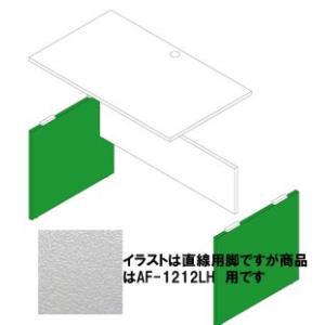Garage デスク部材 木製パソコンデスクAF用脚 左右対称L型コーナー用 AF-K1212L 白 (ガラージ/ガレージ/オフィス家具/SOHO)|erfolg