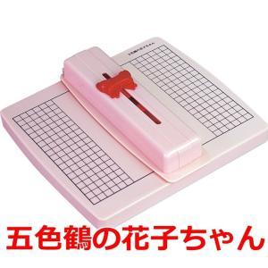 合鹿製紙 五色鶴の花子ちゃん GS-HA|erfolg