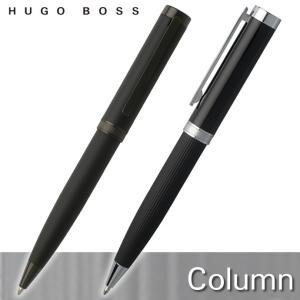 ヒューゴボス コラム ボールペン ブラック/ストライプ