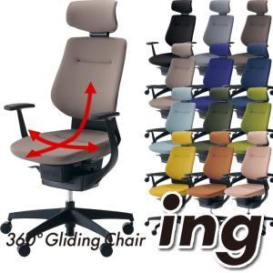 コクヨ オフィスチェア ing/イング ヘッドレスト付きタイプ ブラックシェル T型肘 樹脂脚 CR-G3205E6 (KOKUYO/パソコンチェア/PCチェア/ワークチェア)|erfolg