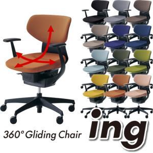 コクヨ オフィスチェア ing/イング ラテラルタイプ ブラックシェル T型肘 樹脂脚 CR-G3201E6 (KOKUYO/パソコンチェア/PCチェア/ワークチェア)|erfolg