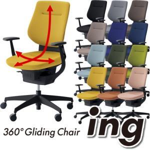 コクヨ オフィスチェア ing/イング バーチカルタイプ ブラックシェル T型肘 樹脂脚 CR-G3203E6 (KOKUYO/パソコンチェア/PCチェア/ワークチェア)|erfolg