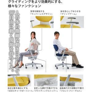 コクヨ オフィスチェア ing/イング バーチカルタイプ ブラックシェル T型肘 樹脂脚 CR-G3203E6 (KOKUYO/パソコンチェア/PCチェア/ワークチェア)|erfolg|02