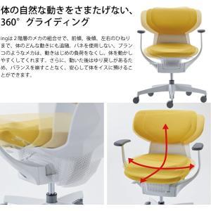 コクヨ オフィスチェア ing/イング バーチカルタイプ ブラックシェル T型肘 樹脂脚 CR-G3203E6 (KOKUYO/パソコンチェア/PCチェア/ワークチェア)|erfolg|06