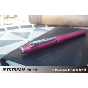 三菱鉛筆 JETSTREAM PRIME ジェットストリーム プライム 回転式多機能ペン3&1 MSXE4-5000-07|erfolg