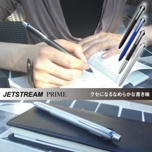 三菱鉛筆 JETSTREAM PRIME ジェットストリーム プライム ノック式 3色ボールペン 0.7mm SXE3-3000-07 erfolg