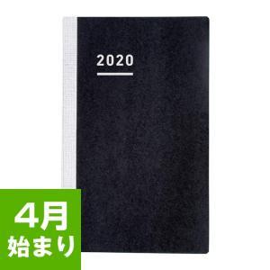 4月始まり 手帳リフィル コクヨ ジブン手帳Biz/ビズ A5スリムサイズ 2020年3月始まり Spring|erfolg