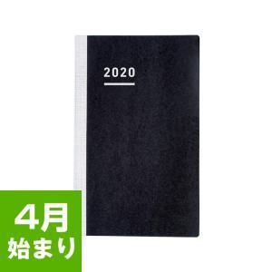 4月始まり 手帳 コクヨ ジブン手帳Biz mini/ビズ ミニ B6スリムサイズ 2020年3月始まり Spring|erfolg
