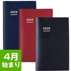 4月始まり 手帳 コクヨ ジブン手帳Biz mini/ビズ ミニ B6スリムサイズ 2020年4月始まり Spring ブラック/ネイビー/レッド|erfolg