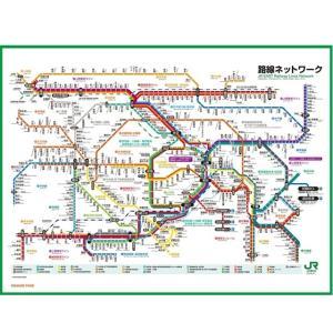JR東日本 東京近郊路線図レジャーシート 2018