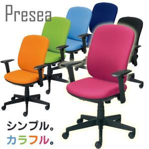プラス オフィスチェア プリセア ハイバック ホワイトシェル アジャスト肘 KD-K53SL (PLUS Presea/オフィスチェアー/パソコンチェア/デスクチェア)|erfolg