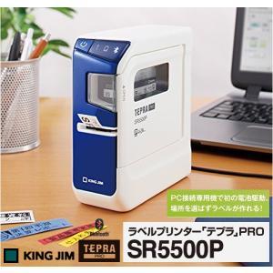 キングジム ラベルプリンター「テプラ」PRO SR5500P (KINGJIM/TEPRA/ラベルライター)|erfolg