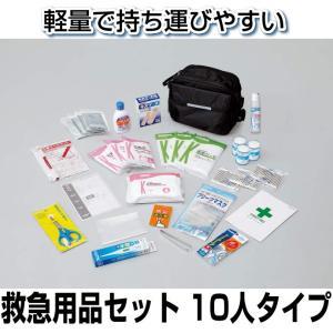 コクヨ 救急用品セット 10人タイプ DRK-QS1D|erfolg