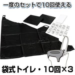 コクヨ PARTS-FIT 袋式トイレ30回分 10枚重ね×3袋入り DRP-TT2|erfolg