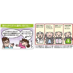 コクヨ 「からだを大事にするノート」  LES-H101 (KOKUYO/備忘録/健康管理/薬メモ/病院リスト/アレルギー/医療費)|erfolg|04