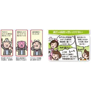 コクヨ 「からだを大事にするノート」  LES-H101 (KOKUYO/備忘録/健康管理/薬メモ/病院リスト/アレルギー/医療費)|erfolg|05