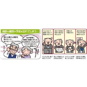 コクヨ 「からだを大事にするノート」  LES-H101 (KOKUYO/備忘録/健康管理/薬メモ/病院リスト/アレルギー/医療費)|erfolg|06