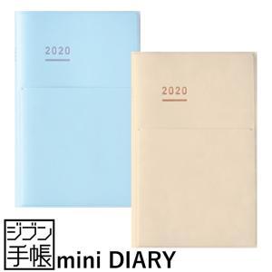 【在庫限り特価】コクヨ ジブン手帳mini/ミニ 2020年 DIARY/ダイアリー ペールカラーカバータイプ ニ-JCMD2|erfolg