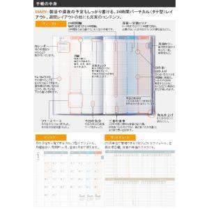 【在庫限り特価】コクヨ ジブン手帳mini/ミニ 2020年 DIARY/ダイアリー ペールカラーカバータイプ ニ-JCMD2|erfolg|03
