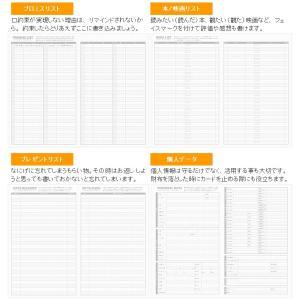 【在庫限り特価】コクヨ ジブン手帳mini/ミニ 2020年 DIARY/ダイアリー ペールカラーカバータイプ ニ-JCMD2|erfolg|05