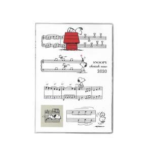 クツワ 手帳機能付き家計簿 2020年 B6薄型 マンスリー ミュージック・ホワイト 604SQB(...