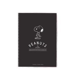 クツワ 手帳機能付き家計簿 2020年 B6薄型 マンスリー メダル・ブラウン 604SQC(スヌー...
