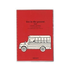 クツワ 家族手帳 2020年 B6薄型 マンスリー バス・レッド 605SQC(スヌーピー)