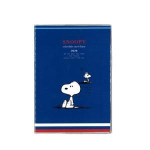 クツワ 家族手帳 2020年 B6薄型 マンスリー なかよし・ブルー 605SQE(スヌーピー)