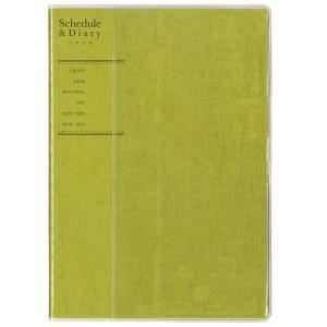《月間》2020手帳 クツワ カラーインデックス手帳 A5 薄型 モスグリーン SH979A