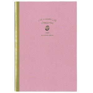 ●ノートみたいに気軽に使える手帳です編集タイプ「N-8」A5サイズ/68ページ月曜始まり日本製毎月ご...