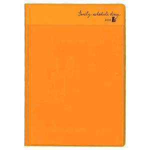 《月間》2020手帳 クツワ 家族手帳 B6 薄型 日曜始まり ミルキー・オレンジ SH988C|erfolg