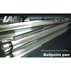 Lamy ラミー  cp1 ボールペン|erfolg